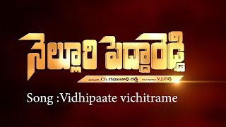Nelluri Pedda Reddy Movie Video Song | Telugu Latest Movies | Tollywood Central