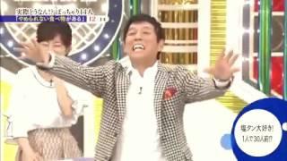 明石家電視台2016年10月31日161031 内容:大集合!ぽっちゃり女性14驚き...