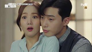 이다연 – 김비서가 왜 그럴까 ost part.6 title: 이럴까 (why am i like this) artist: (lee da yeon) release date: 2018.07.04 genre: language: korean