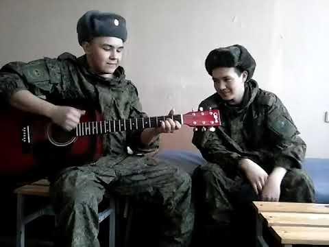Елань Армейские песни под гитару