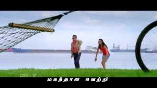 Uttama Villain ~ Promo 1   Thirrupathi Brothers