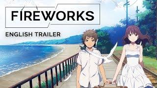 Fireworks [ENGLISH Official Trailer, GKIDS - On Blu-ray™ + DVD Nov 20]