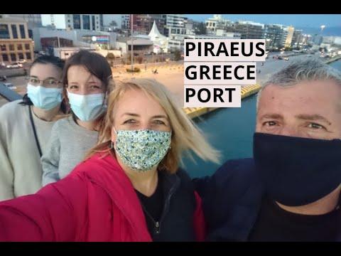 Piraeus the PORT -GREECE  #2021 the FERRY