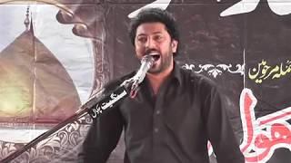 Zakir Zain Sajid Rukan Majlis dhaol Ranjha 28 3 2017 part 1 4