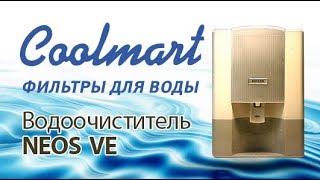 видео Купить проточный фильтр для воды Keosan KS-971