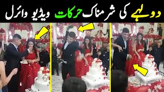 Wedding funny moments/Wedding moments new video.