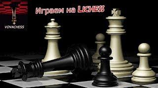 Призовой турнир на Lichess (2+0) + Турнир Crestbook (1+1) 12.04.2019(, 2019-04-12T20:58:27.000Z)