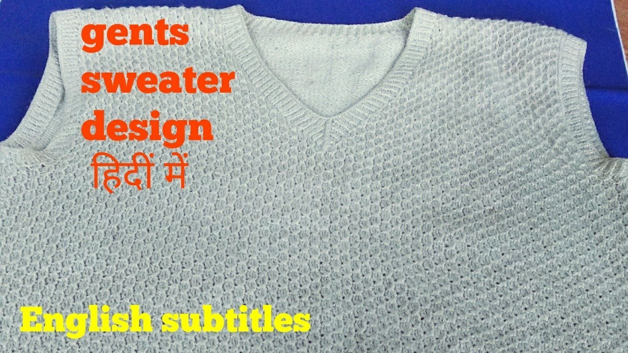 4163bf88dbd3 Gents sweater design  how to knit easy pattern for gents sweater in ...