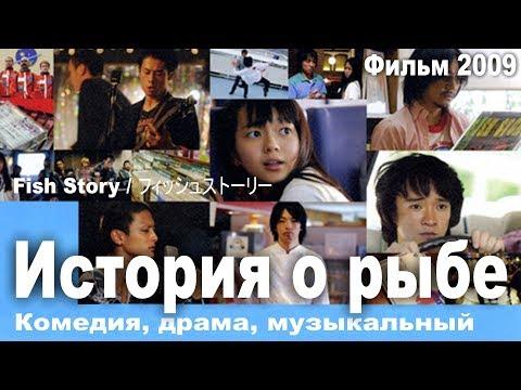 с русской озвучкой японское кино онлайн
