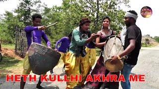 हेठ कुल्ही आखरा में // HETH KULLHI AKHRA ME // theth nagpuri video song // Karma Song