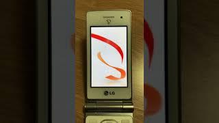 LG-SH840 LG 와인샤베트 부팅 (on,off)