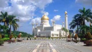 Sourate 59. L