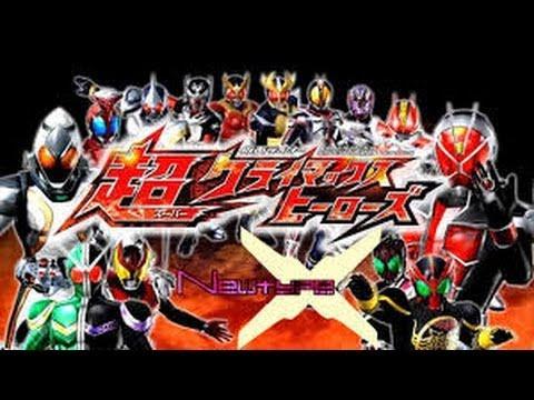 วิธีโหลดเกม Kamen rider super climax heroes