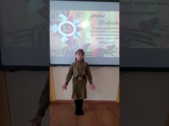 Изображение предпросмотра прочтения – АсяБекботова читает произведение «Солдатский хлеб» Н.В.Ушаковой