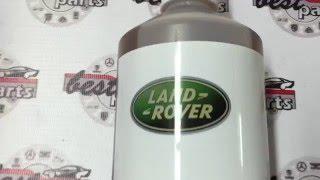 Download Video IYK500010, IYK 500010 Масло трансмиссионное раздаточной коробки Range Rover Vogue L322/L405 MP3 3GP MP4
