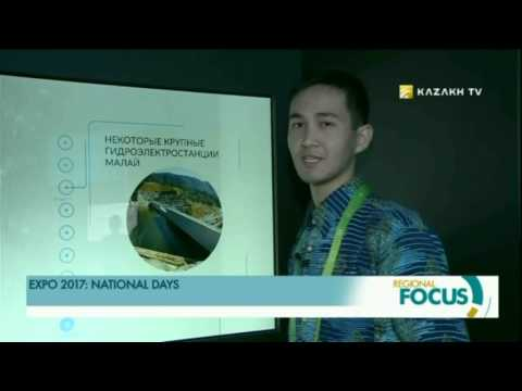 EXPO 2017: NATIONAL DAYS OF MALAYSIA AND BURKINA FASO