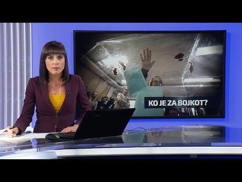 Dnevnik u 19 /Beograd/ 13.7.2019.