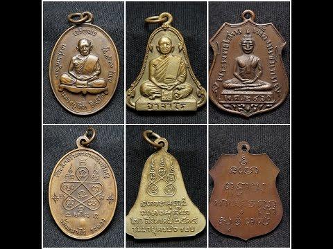 ปล่อยเช่า เหรียญเจริญพร หลวงปู่ทิม , เหรียญระฆัง5จุด ,เหรียญหลวงพ่อโสธร 2460  ราคาต่ำกว่าตลาด