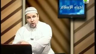 إحياء الإسلام - الحلقة 15