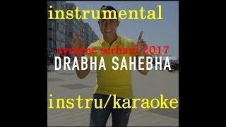 Aymane Serhani - DRABHA SAHEBHA (INSTRUMENTAL/karaoké) موسيقى فقط
