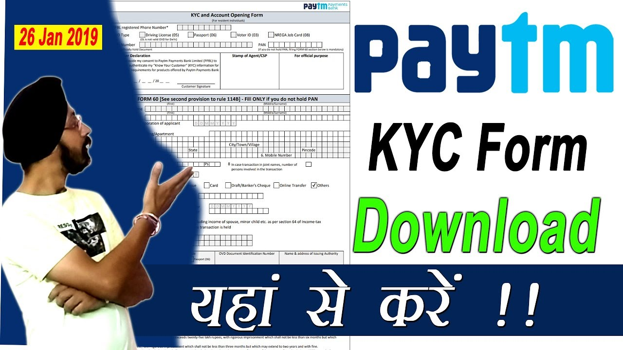 Paytm KYC Form kaise Download kare   Paytm KYC 2019   Paytm KYC & Account  Opening Form