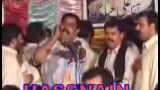 Matam & noha Sabtain Shah