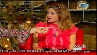 نفسنة | شاهد ماذا قالت الفنانة ايمان السيد عن النجم عادل امام