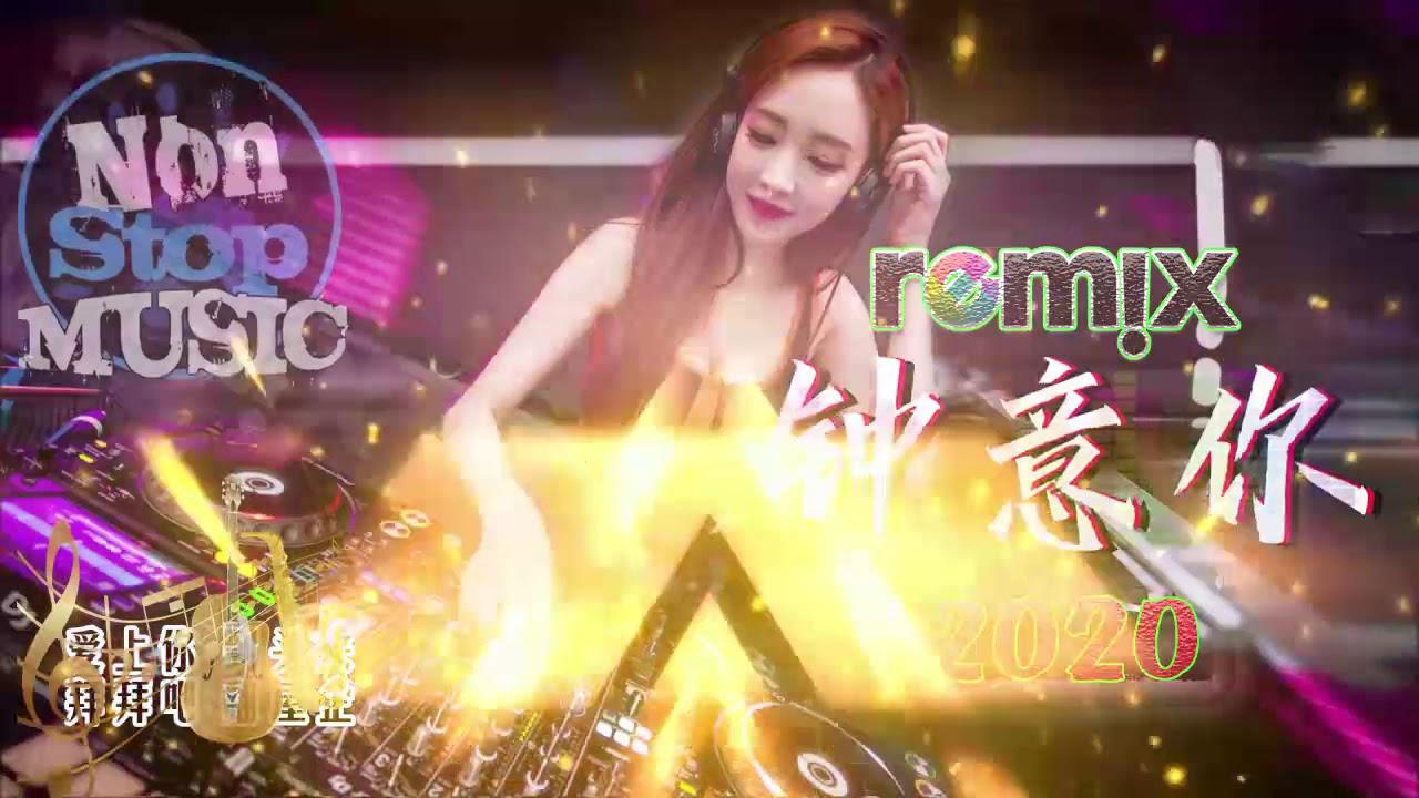 好聽歌曲合輯 Chinese DJ - 全中文DJ舞曲 高清 新2020夜店混音 - 2020年 最Hits 最受歡迎 華語人氣歌曲 - YouTube