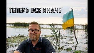 МВФ - это про доверие к Украине