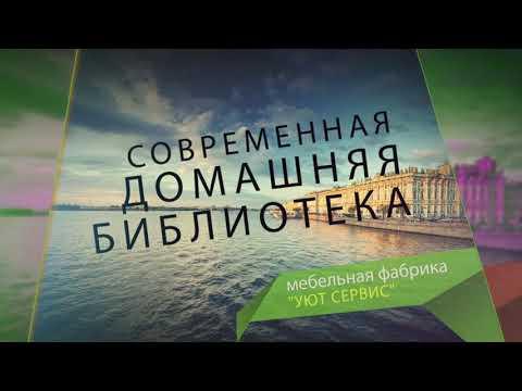 Книжные шкафы, библиотеки в Пятигорске   Дом мебели Арина