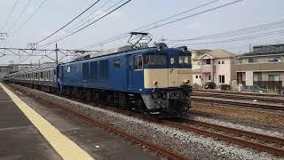 横須賀・総武快速線用 E235系1000番台 F-09編成 配給輸送