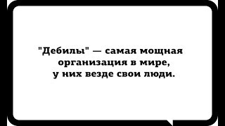 Дмитро Хард ( Репулс ) Перша ліга - ідея фікс /душевне спілкування)