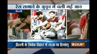 Ankhein Kholo India   16th August, 2017 - India TV