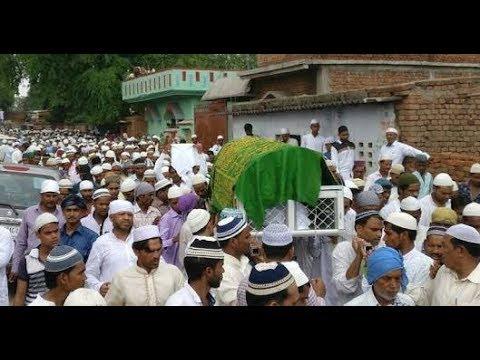 jharkhand alimuddin.आलिमुद्दिन की हत्याकाण्ड और पुरी.....