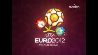 музыка с рекламы евро 2012