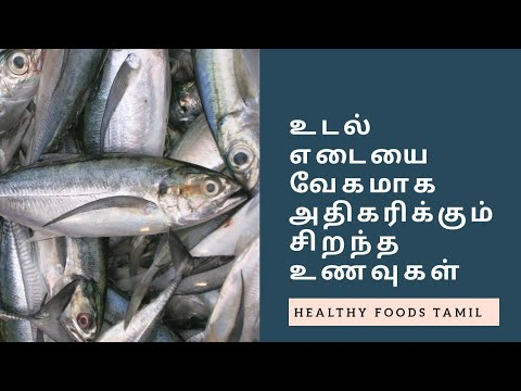 top-best-weight-gain-food-for-men-and-women-!-|-healthy-foods-tamil