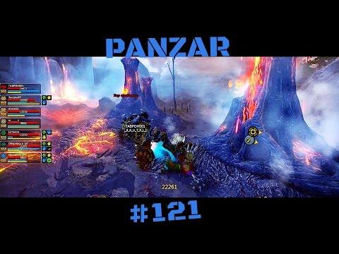 видео: panzar - берсерк разгулялся #121