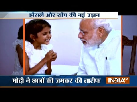 PM Modi Meets Vaishali Who Had Sought Help For Heart Ailment
