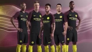 Le maillot extérieur de Manchester City 2016/2017 !