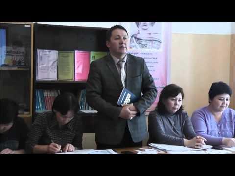 онлайн русской секс школе в