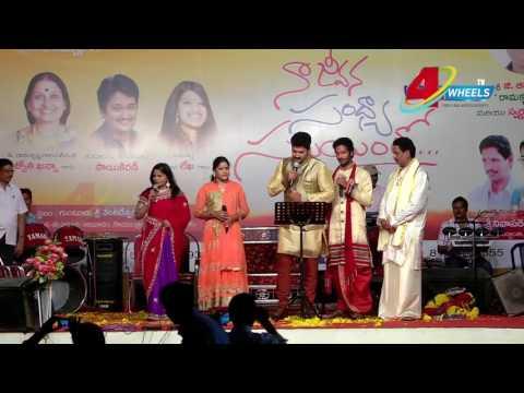 Anaganaga aakasam vundi song by sivaramireddy and saikiran