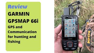 Garmin GPSMAP 66i Review