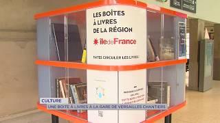 Culture : une boite à livres à la gare de Versailles Chantiers