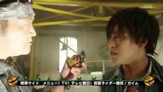 第32話『最強の力!極アームズ!』 2014年6月1日O.A. 脚本:虚淵 玄(ニ...