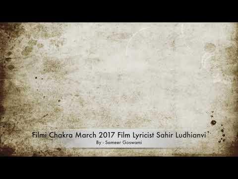 Biography of bollywood Lyricist Sahir Ludhianvi