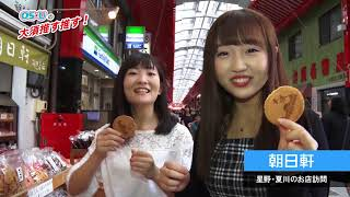 2017年8月19日 OS☆U×BRIDGET 大須商店街推す推すLIVE vol.1にて公開した...