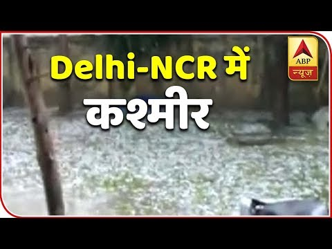 Massive Hailstorm Covers Delhi-NCR Streets With Blanket Of White | ABP News