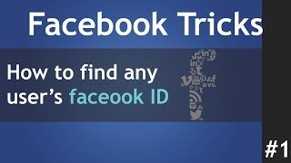 Facebook awesome tricks/hacks - Find any user's Facebook ID