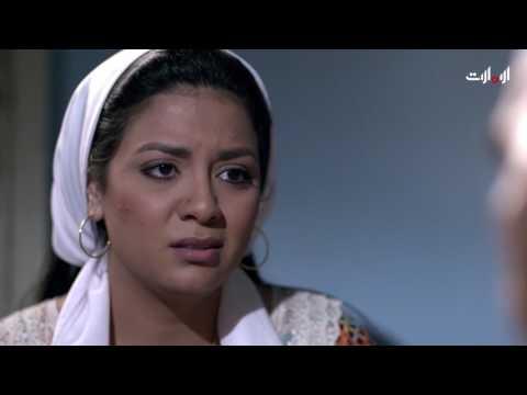 مسلسل رمضان كريم - ملخص الحلقة 17