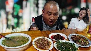 【吃货请闭眼】吃货请重庆最火爆的网红苍蝇馆子?开在南山上,地地道道的山城味道!